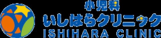 ISHIHARA CLINIC